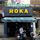 ホカ・パブ(Hoka Pub)