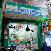 ファミリーマート・デテャム店(Family Mart - Đề Thám )