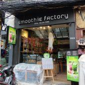 スムージーファクトリー(Smoothie Factory)