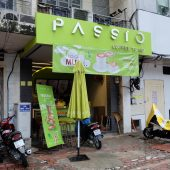 パシオコーヒー(Passio Coffee)