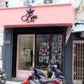 レン・ストア(REN Store)