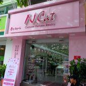 エヌ・カット(N.Cat)