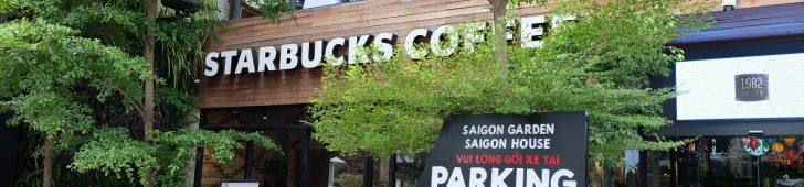 スターバックスコーヒー グエンフエ店(Starbucks Coffee Nguyen Hue)