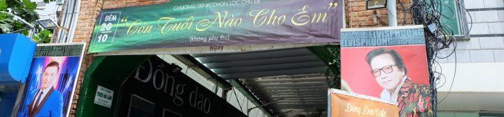 Đồng Dao Tea House