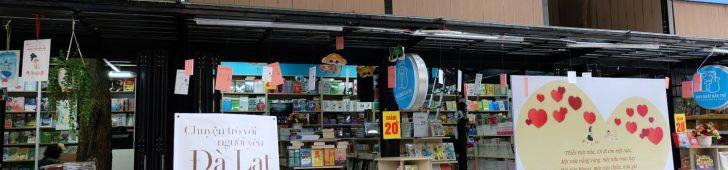 ホーチミン市1区のショッピング一覧