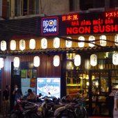 ゴン スシ(Ngon Sushi)