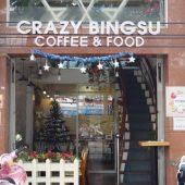 クレイジービンス(Crazy Bingsu)