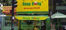 スープ・ボン(Soup Bông)