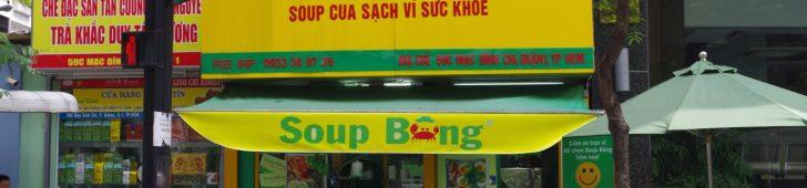 Soup Bông