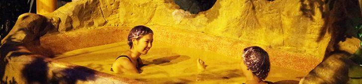 ベトナム中部・ダナンの新名所!?ここでしか味わえない泥温泉に入れる複合型スパリゾートGALINADANANGに行ってみよう!!