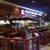 丸亀製麺(Marukame Udon - Udon & Tempura - Aeon Mall Binh Tan)
