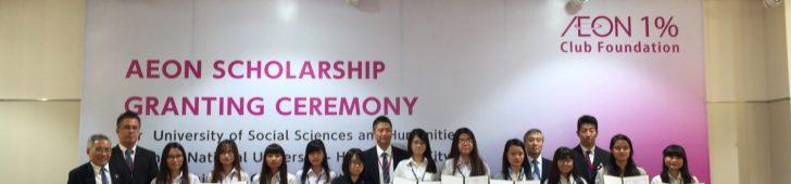 イオン1%クラブ、「イオン スカラシップ」認定授与式開催。将来の日越の架け橋となるベトナム人学生たちへ奨学金を授与。
