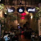 ブン ボー ガン(Bún Bò Gánh - Hồ Tùng Mậu)