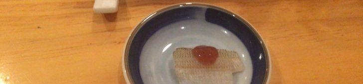 Sushi Hưng