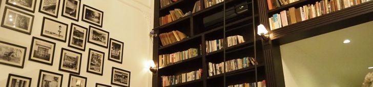 ザ・アルコーブ・ライブラリー・ホテル(The Alcove Library Hotel)