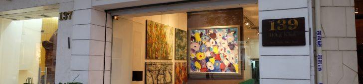 Galerie Nguyễn