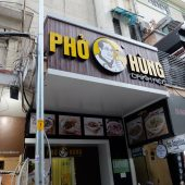 フォー・オン・フン(Phở Ông Hùng - Đồng Khởi)