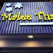マレー・タイ(Malee Thai)