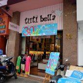 ツチ ベラ(Tuti Bella)