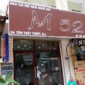 エム52バー(M52 Bar)