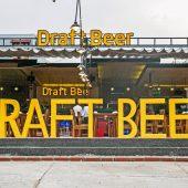 ドラフトビールプレミアビレッジ(Draft Beer Premier Village)