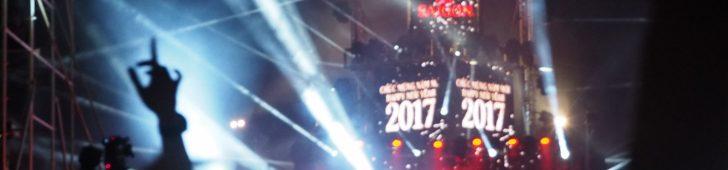 花火が中止になったホーチミンで行われた新年カウントダウンイベントの様子を紹介