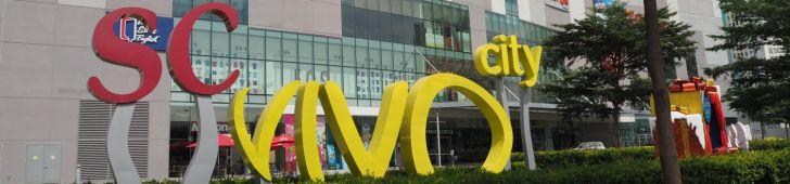 ホーチミン7区のショッピングモールとスーパーマーケットをご紹介