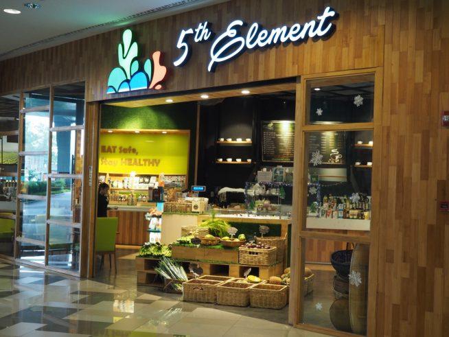 安全な野菜や果物が買えるオーガニックショップ&カフェ