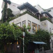 オズコーヒーハウス(OZ Coffee House)