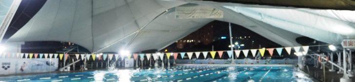 Yet Kieu Swiming Pool