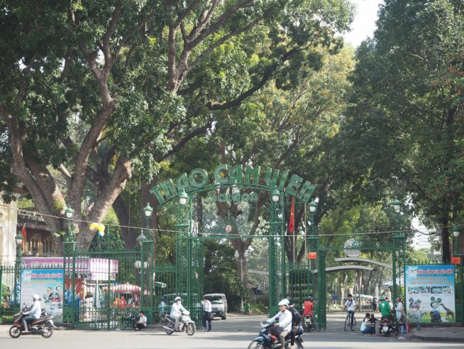 Nguyen Rinh Khiem通り側、サイゴン動物園入口