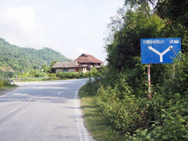 ライチャウ(Lai Chau)方面へ