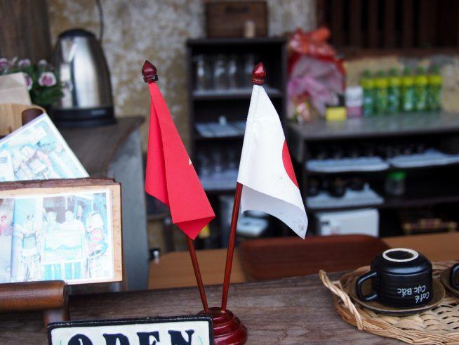 日越両国の国旗