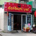 どんぶりや(Donburi-ya)