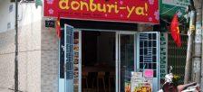 どんぶりや(Donburi-ya)の写真