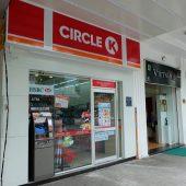 サークルケー グエンフエ店(Circle K Nguyễn Huệ)