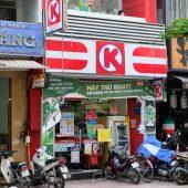 【閉店しました】サークル K(Circle K - Hải Triều)