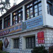 サパツーリズムオフィス(Sapa Tourism Office )