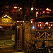 レッドダオハウス(Red Dao House )