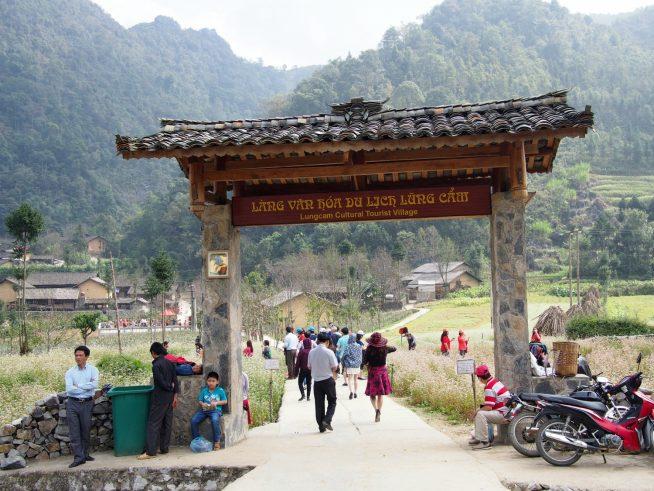 ルンカム文化観光村