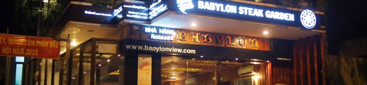 Babylon Steak garden