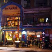 ザ・レイチェル・レストラン・バー(The Rachel Restaurant & Bar)