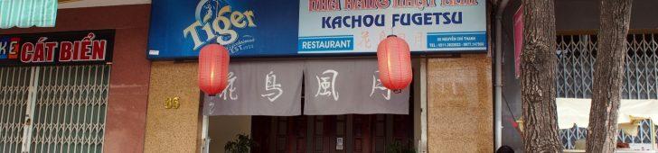 Kachou Fugetsu