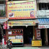 ティム・アン ・クアン・ドン(Tiệm Ăn Quảng Đông)