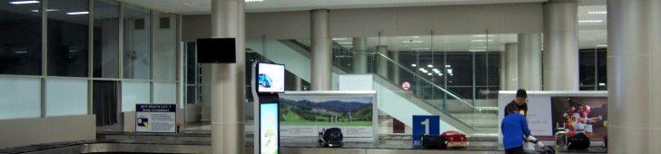 リエンクーン空港(Sân bay Liên Khương)