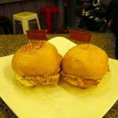 バーガービストロ(Burger Bistro )
