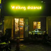 ウォーキングディスタンス(Walking Distance )