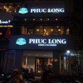 フックロンコーヒー&ティーハウス・チャンカオヴァン店(Phuc Long Coffee & Tea House )