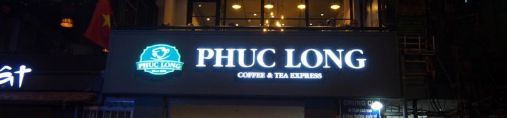 フックロンコーヒー&ティーハウス・チャンカオヴァン店(Phuc Long Coffee & Tea House)