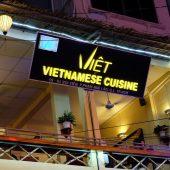ヴィエット・ベトナミーズクイシン(Việt - Vietnamese Cuisine )